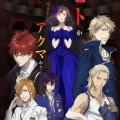 «Danse avec les démons de nouvelles chansons sur le thème de l'émission de l'anime deuxième trailer dévoilé!