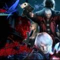 «Devil May Cry 4: édition spéciale« directeur de ps3 a confirmé la poursuite de la co-op secrète série- vedette principale dans le jeu?