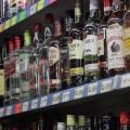Voici la preuve de l'alcool peut tuer