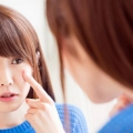 Huile de menthe poivrée peut traiter l'acné?