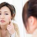 L'huile d'origan est un remède efficace pour l'acné?
